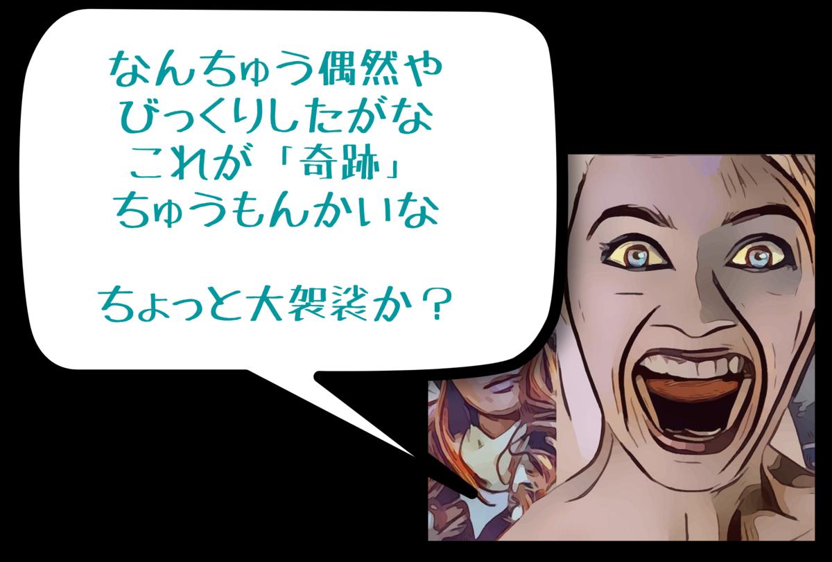 f:id:kakadaisyou:20210501202001p:plain