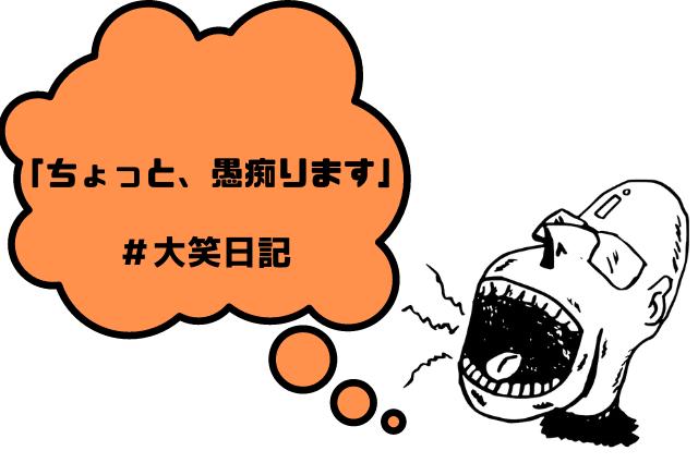 f:id:kakadaisyou:20210517191134p:plain