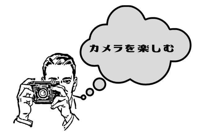 f:id:kakadaisyou:20210523221540p:plain