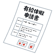 f:id:kakagi0323:20190318122258p:plain