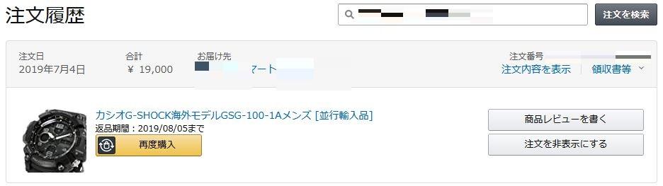 f:id:kakaist:20210411104747j:plain
