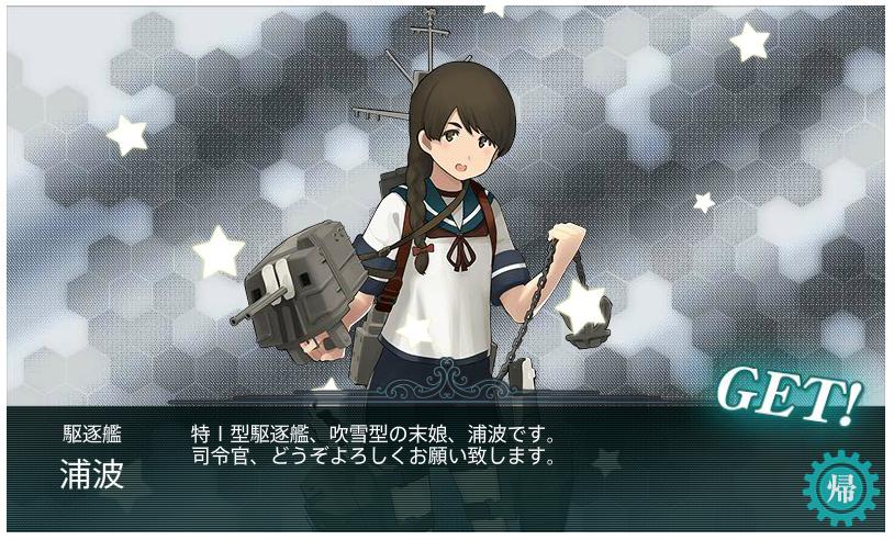 f:id:kakakakakakkka:20170226234544p:plain