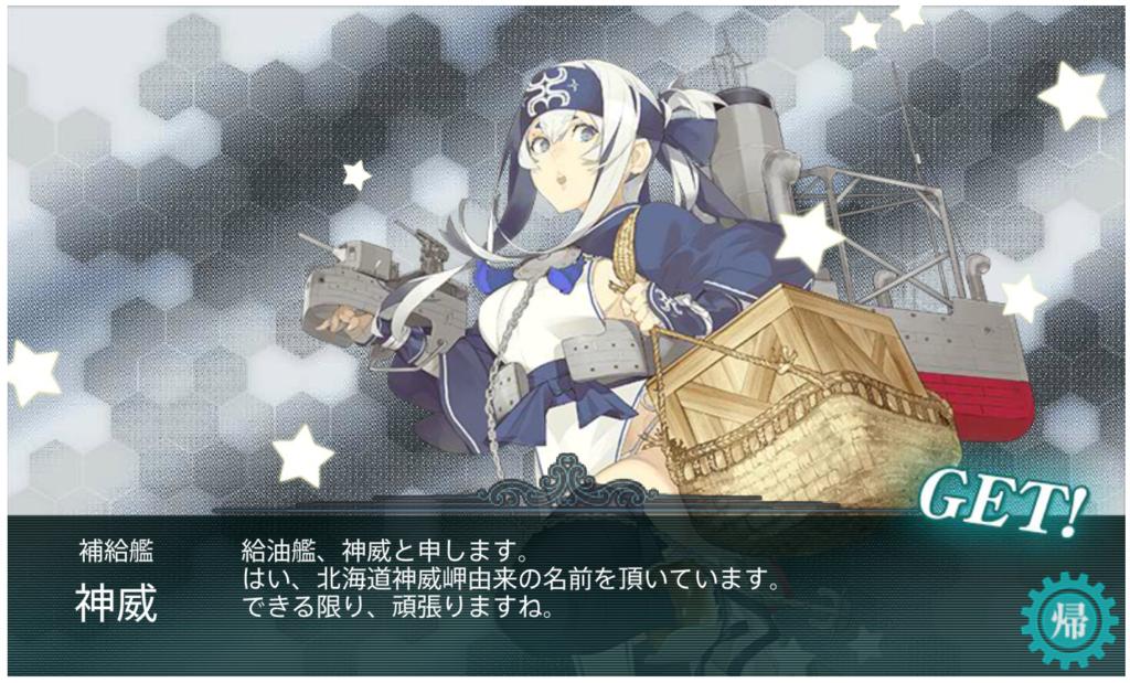 f:id:kakakakakakkka:20170506181035p:plain