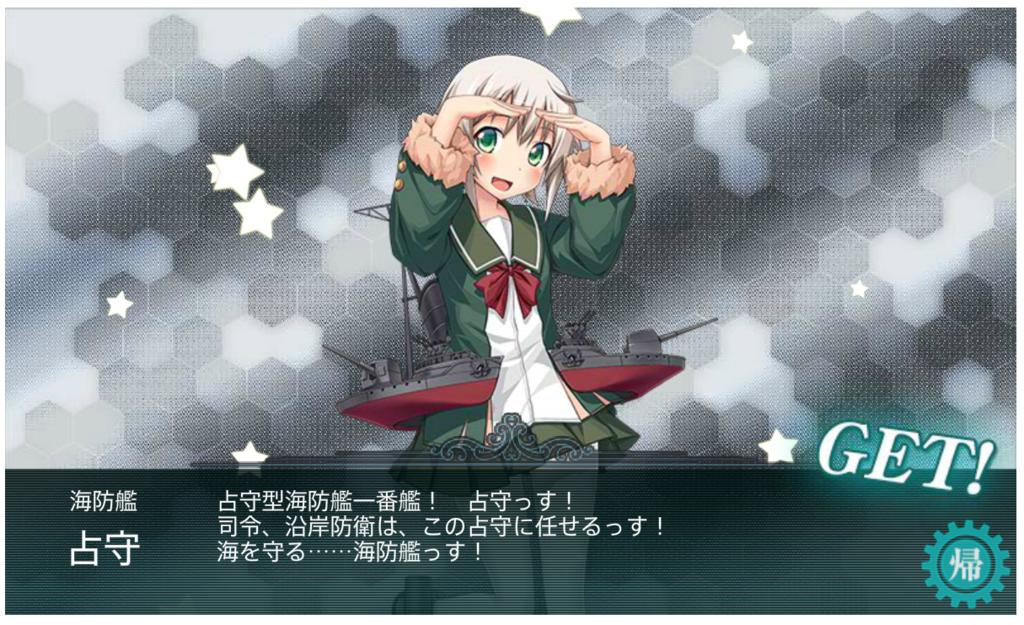 f:id:kakakakakakkka:20170507061136p:plain