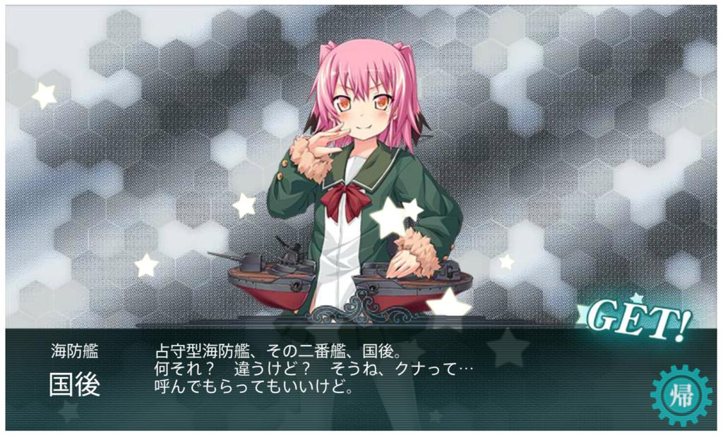 f:id:kakakakakakkka:20170507151836p:plain