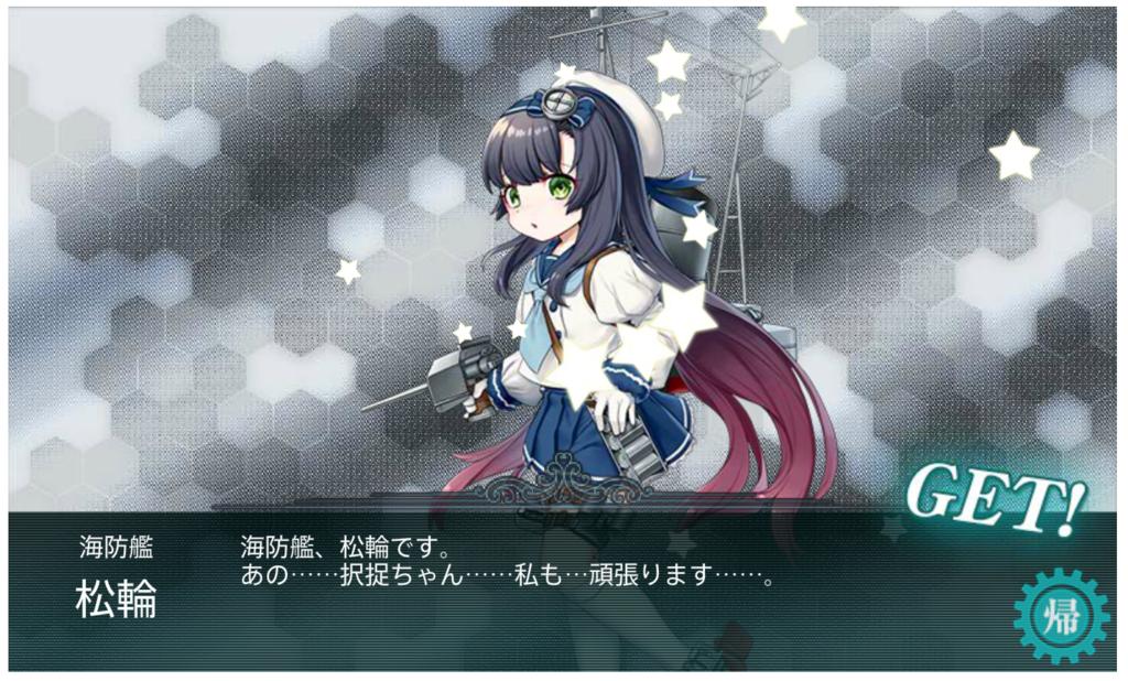 f:id:kakakakakakkka:20170826203141p:plain
