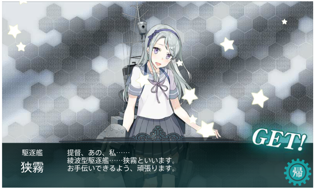 f:id:kakakakakakkka:20170827002921p:plain