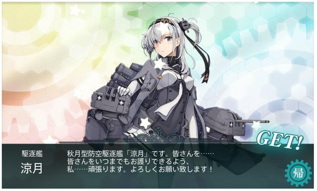 f:id:kakakakakakkka:20171123065015p:plain