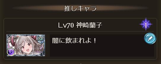 f:id:kakakakakakkka:20180110235335p:plain