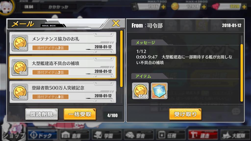 f:id:kakakakakakkka:20180113002325p:plain