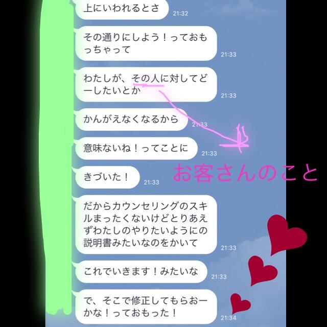 f:id:kakakamari:20160527021533j:plain