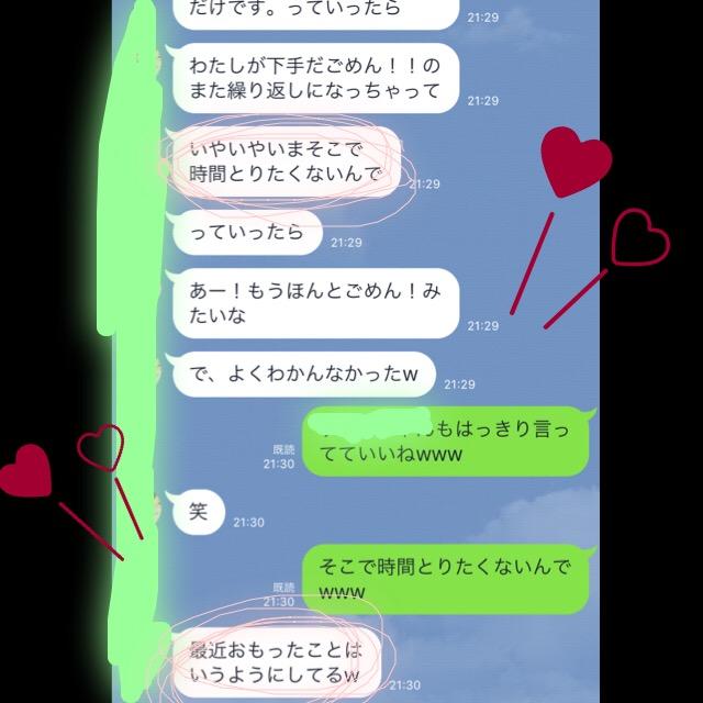 f:id:kakakamari:20160527021549j:plain