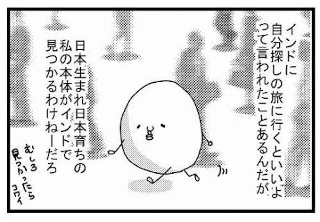 f:id:kakakamari:20160729160512j:image