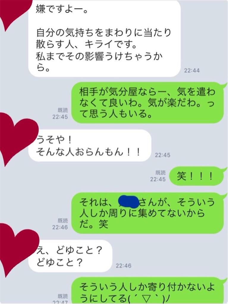 f:id:kakakamari:20161004185023j:image