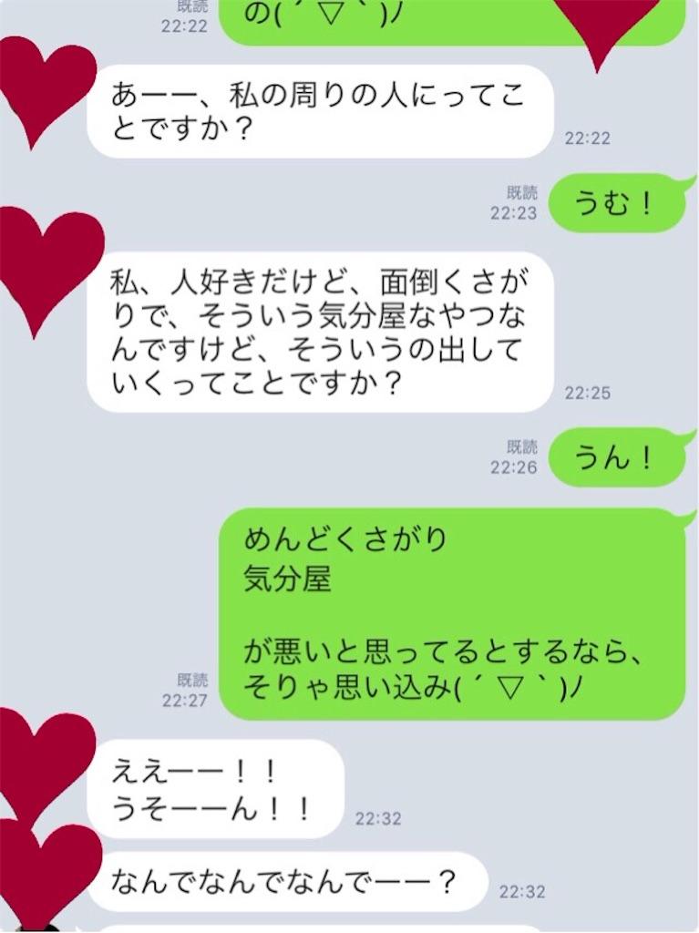 f:id:kakakamari:20161004185035j:image