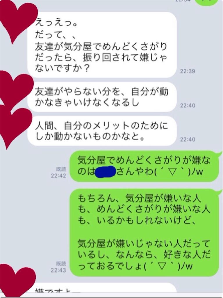 f:id:kakakamari:20161004185102j:image