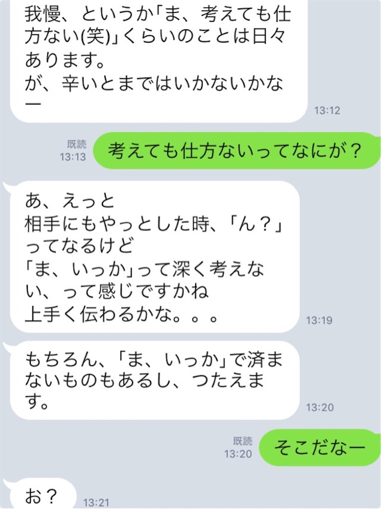 f:id:kakakamari:20161008225936j:image