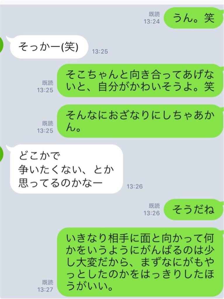 f:id:kakakamari:20161008225950j:image