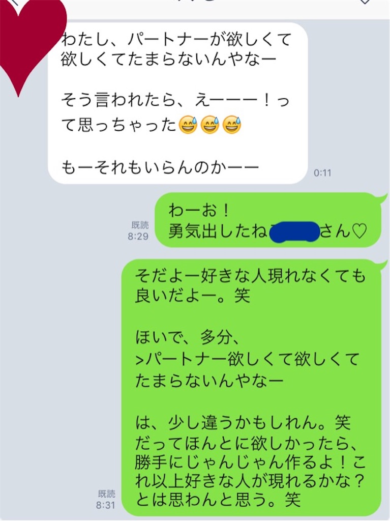 f:id:kakakamari:20161011095221j:image