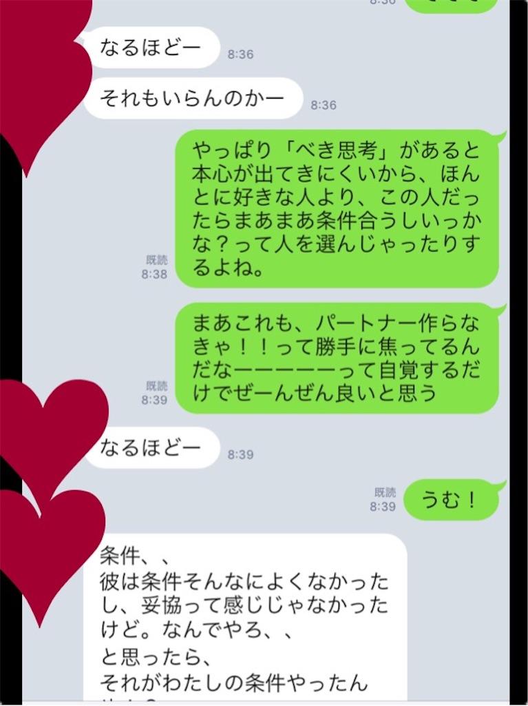 f:id:kakakamari:20161011095246j:image