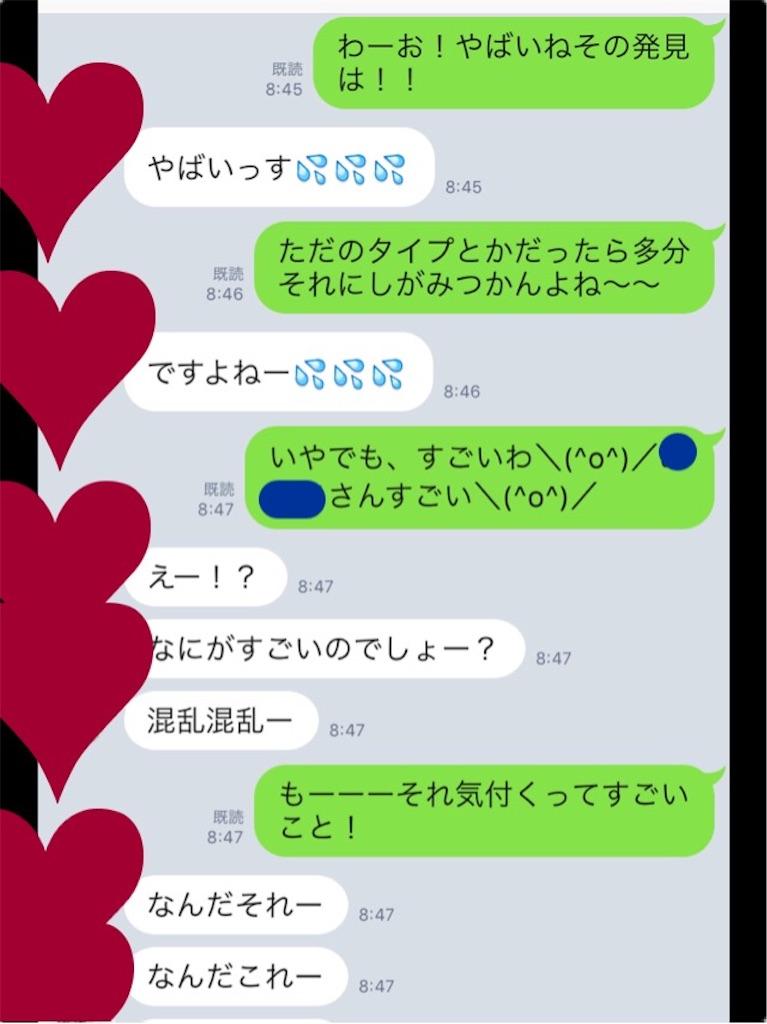 f:id:kakakamari:20161011095254j:image