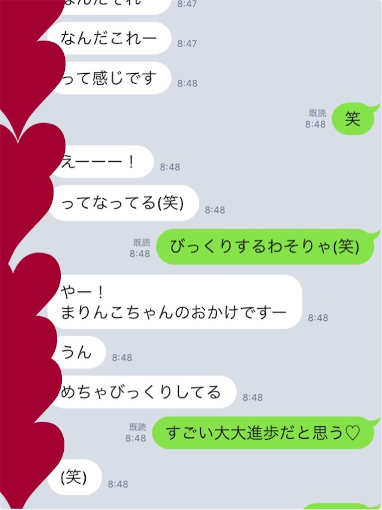 f:id:kakakamari:20161011095305j:image