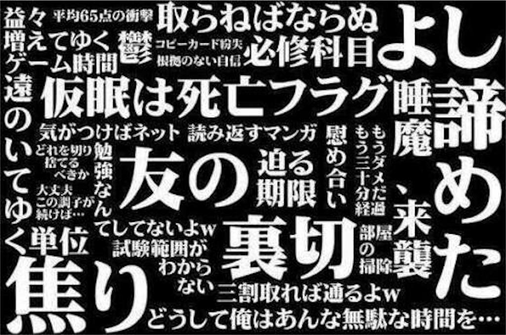 f:id:kakakamari:20161021211921j:image