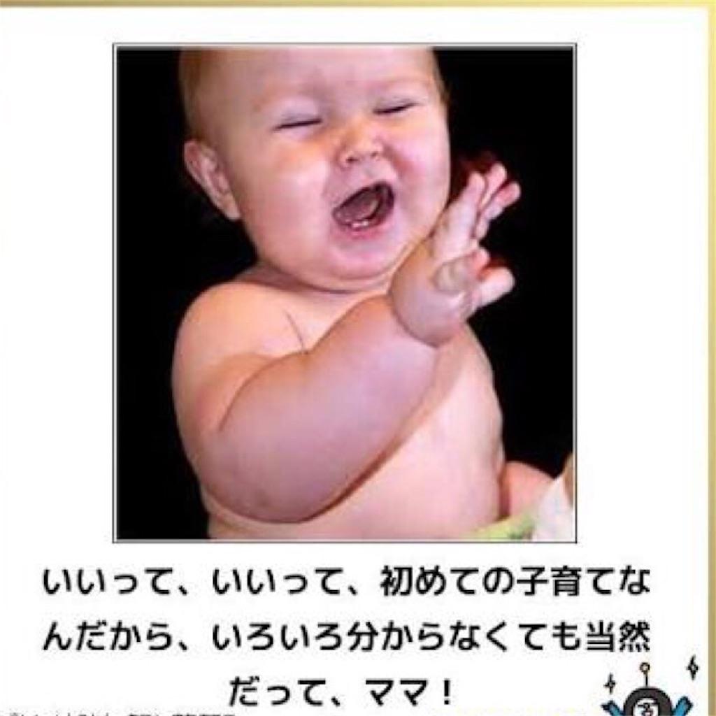 f:id:kakakamari:20161025192109j:image