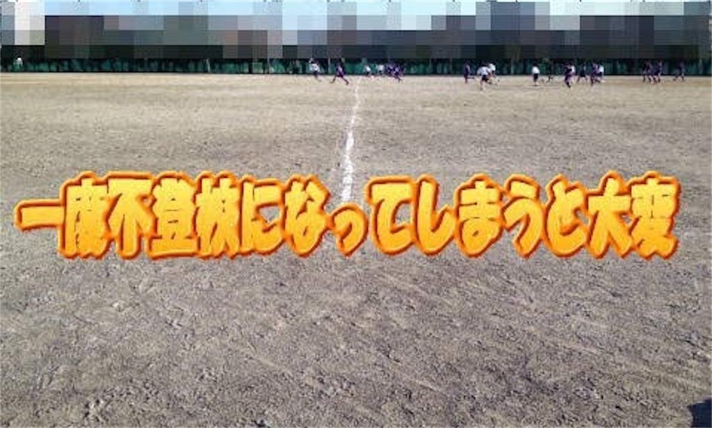 f:id:kakakamari:20161101094339j:image
