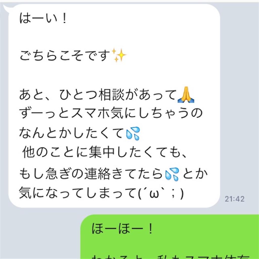 f:id:kakakamari:20161104102647j:image