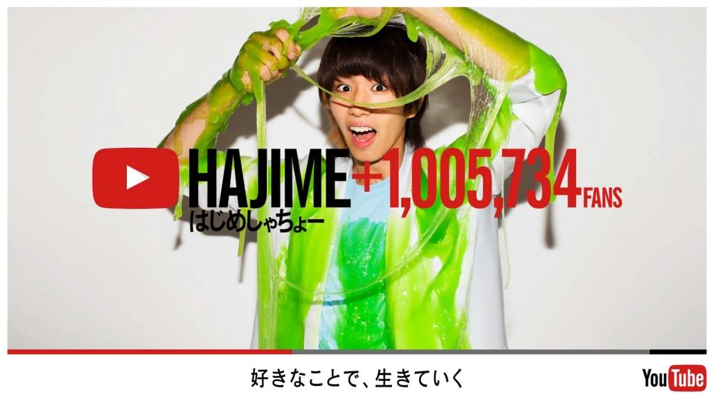 f:id:kakakamari:20161104212344j:plain