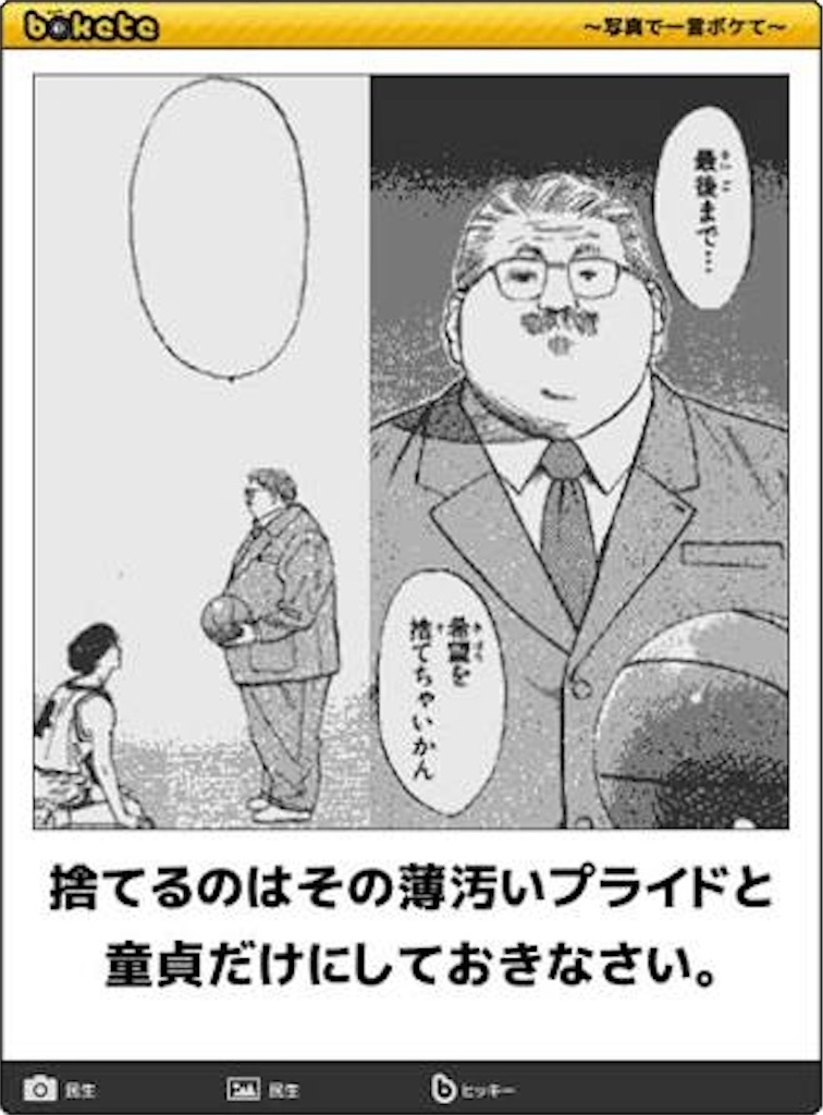 f:id:kakakamari:20161111083314j:image