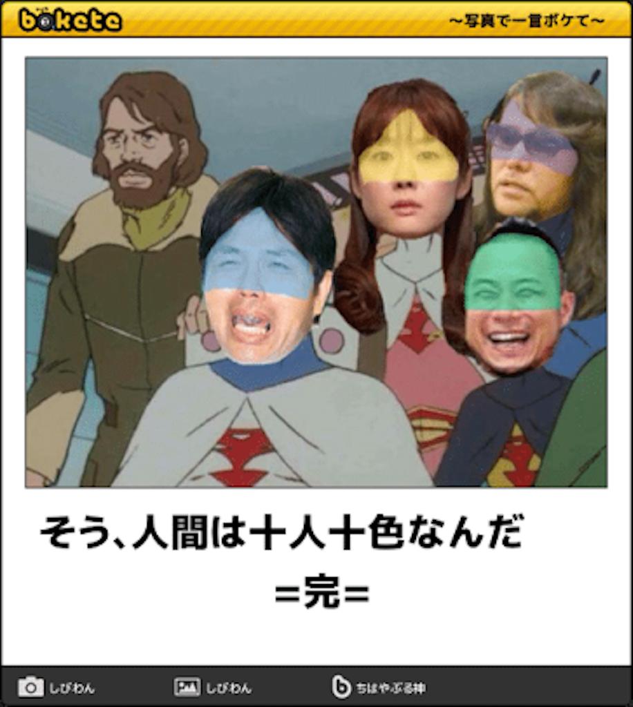 f:id:kakakamari:20161112205358p:image