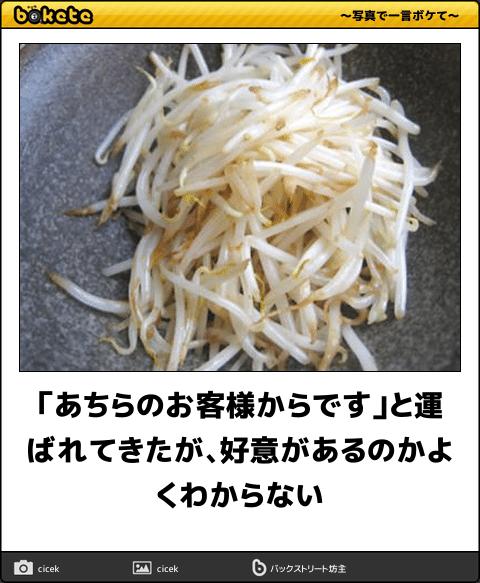 f:id:kakakamari:20161113110546p:plain