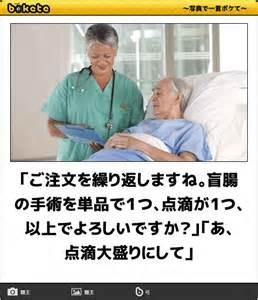 f:id:kakakamari:20161115124036j:plain