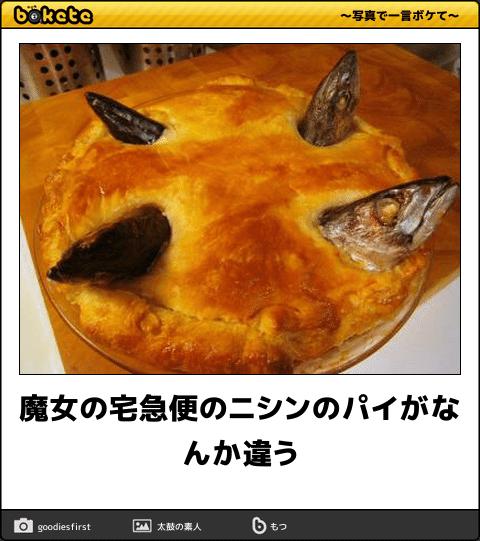 f:id:kakakamari:20161118170914p:plain