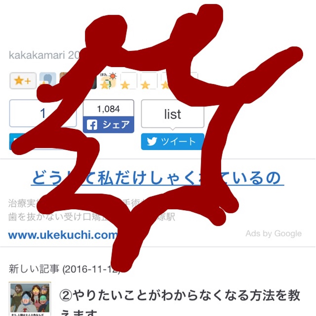 f:id:kakakamari:20161202203409j:image