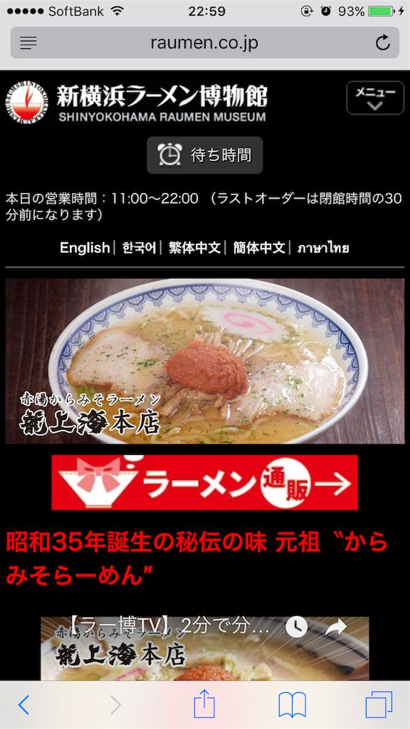 f:id:kakakamari:20161212225942p:image