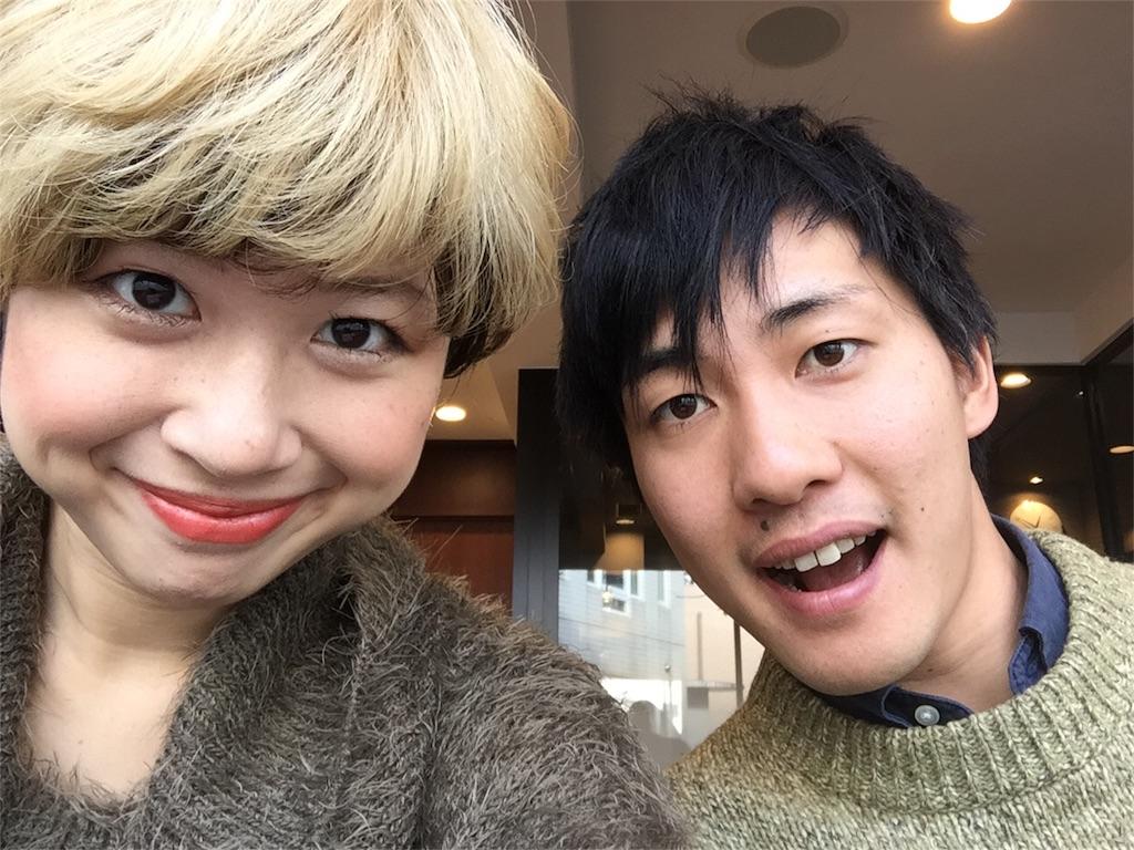 f:id:kakakamari:20170213091127j:image