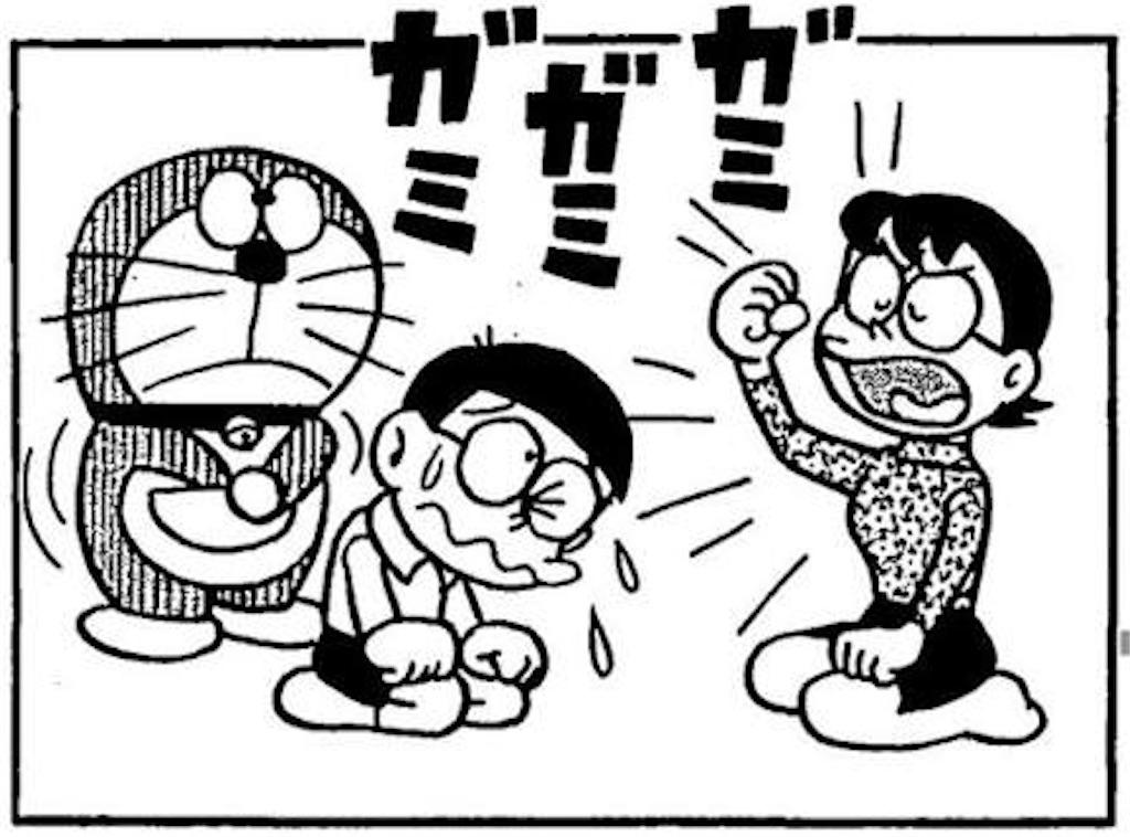 f:id:kakakamari:20170302124534j:image