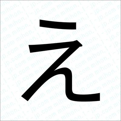 f:id:kakakamari:20170303203655j:plain