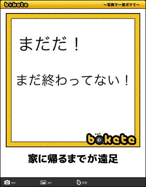 f:id:kakakamari:20170317093503p:plain