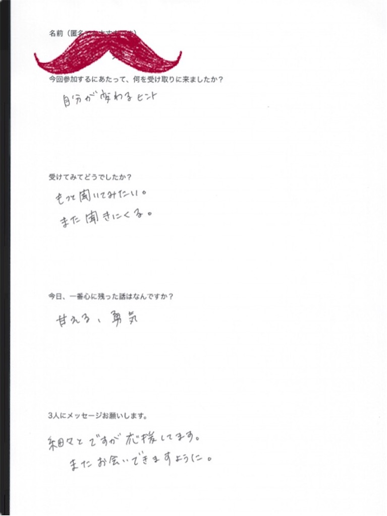 f:id:kakakamari:20170321070136j:image