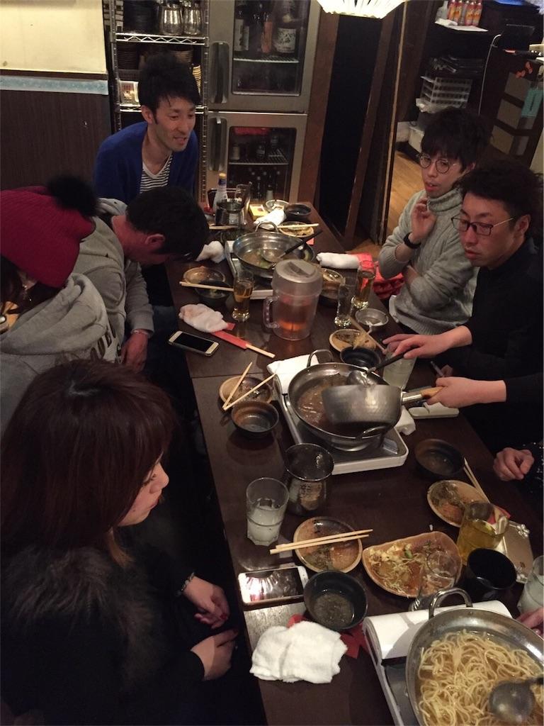 f:id:kakakamari:20170322122118j:image
