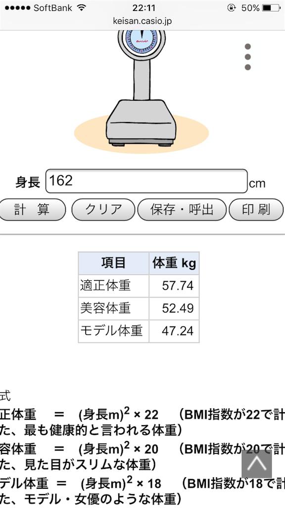 f:id:kakakamari:20170517221940p:image