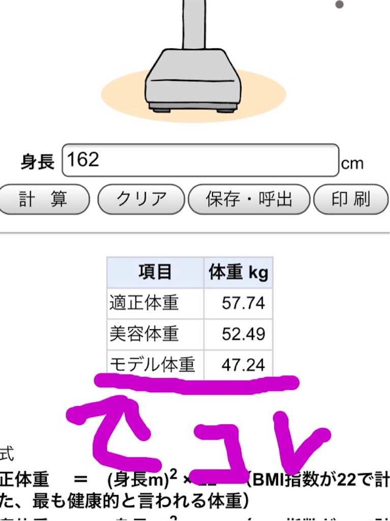 f:id:kakakamari:20170517223959j:image