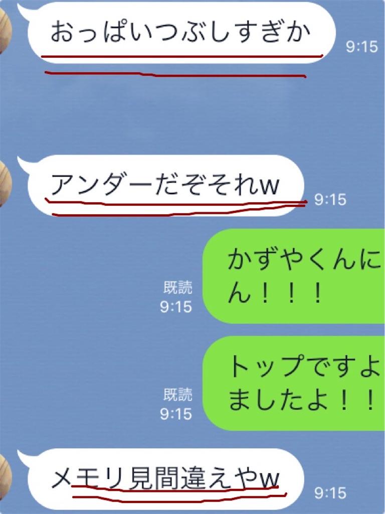 f:id:kakakamari:20170717012010j:image