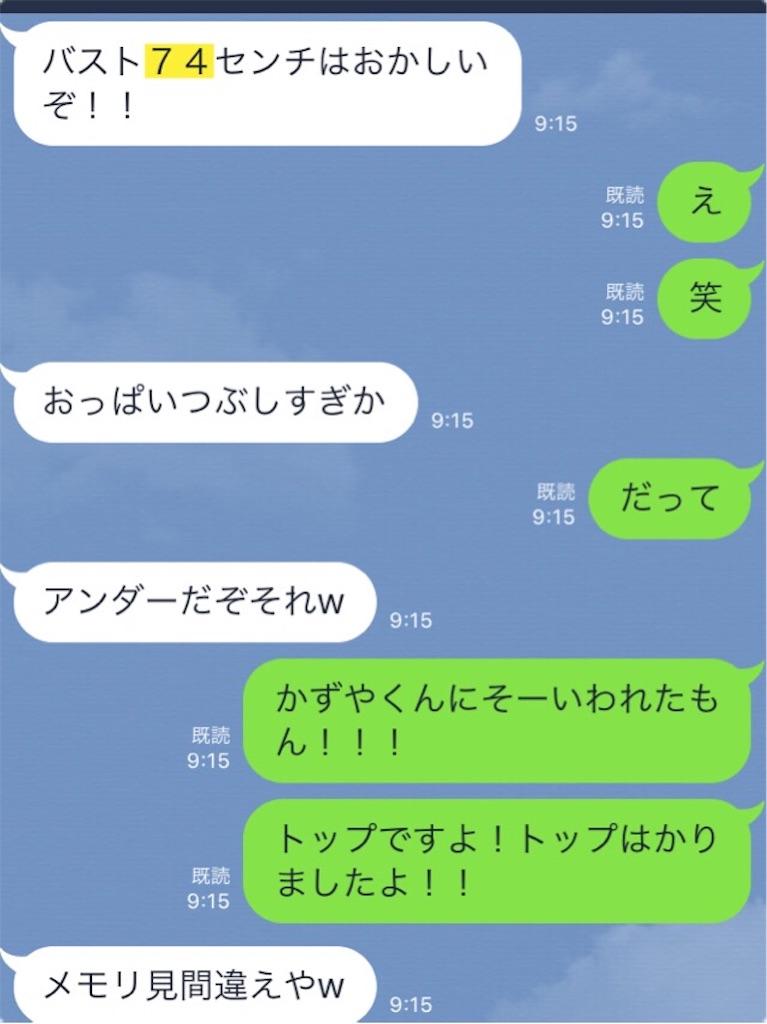 f:id:kakakamari:20170717012401j:image