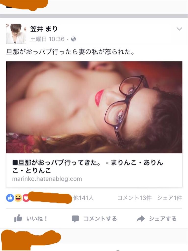 f:id:kakakamari:20170720070221j:image