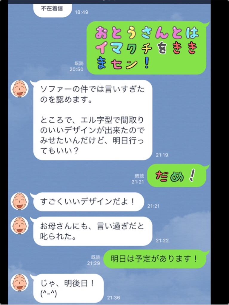f:id:kakakamari:20170725090124j:image